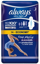 Always Ultra Night Hygienické Vložky s křidélky 14ks