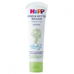HiPP Babysanft Balzám Vítr & Zima