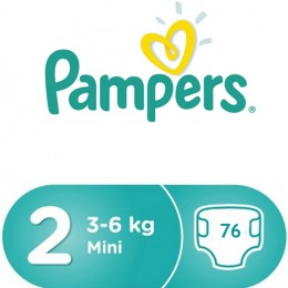 Pampers Active Baby-Dry Dětské Plenky S2 (Mini), 76 ks VÝPRODEJ PLEN