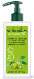 Naturalium revitalizační čisticí gel na obličej a tělo - oliva