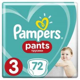 Pampers Pants (velikost 3) 72 ks