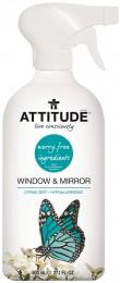 Attitude Čistič na sklo a zrcadla s vůní citronové kůry s rozprašovačem