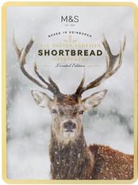 Marks & Spencer Kolekce máslových sušenek