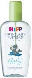 HiPP Babysanft Bublinková koupel