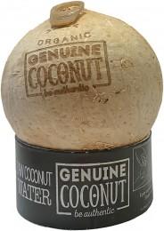 """Čerstvý kokos """"easy open"""""""